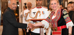 Защо новата посланичка на България в Индия встъпи в длъжност в народна носия?