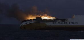 Екокатастрофа заплашва френското атлантическо крайбрежие