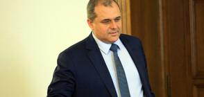 ВМРО зад президента за ветото срещу бизнес даренията за партиите