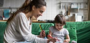 Кои родители ще имат право на безплатна бавачка?