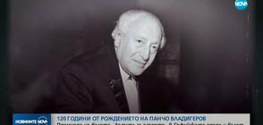 """Премиера на """"Легенда за езерото"""" в Софийската опера и балет"""