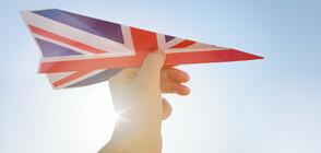 """Противоречията около Brexit може да доведат """"жълти жилетки"""" във Великобритания"""