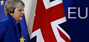 Тереза Мей официално ще поиска отлагане на Brexit