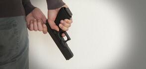 Стрелба в американския град Филаделфия (СНИМКИ)