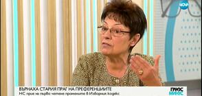 Депутат от БСП: Няма смисъл от стоенето на опозицията в НС