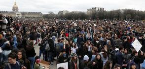 Ученици от цял свят подкрепиха Грета Тунберг срещу климатичните промени (ВИДЕО+СНИМКИ)