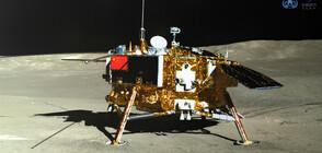 """Китайският луноход """"Юйту-2"""" измина 163 м на Луната"""