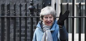 Правно становище на ЕС: Brexit не може да се отложи след 1 юли