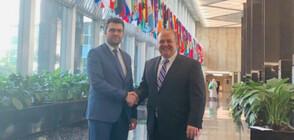 Зам.-външният министър обсъди борбата с антисемитизма при посещение в САЩ