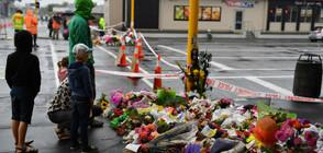 Нова Зеландия дава постоянни визи на засегнатите от терора в Крайстчърч