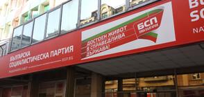 Дали Станишев ще бъде в листата и на кое място - ще реши Националният съвет