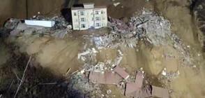 17 души загинаха при огромно свлачище в Китай