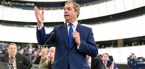 Найджъл Фараж стартира поход срещу вота на отлагане на Brexit
