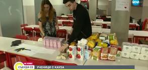 Деца от столично училище събират продукти в помощ на възрастни хора