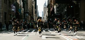 Пищен парад в Ню Йорк за Деня на Свети Патрик (ВИДЕО+СНИМКИ)