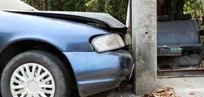 Шофьор с 2,20 промила алкохол катастрофира в стълб и избяга