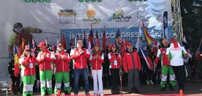 Ангелкова за Интерски конгрес : Събития от подобен ранг популяризират България