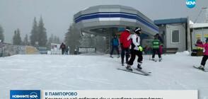 Най-добрите ски и сноуборд инструктори от цял свят в Пампорово