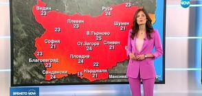 Прогноза за времето (17.03.2019 - централна)