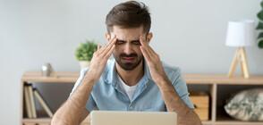 Пет физически симптома на стреса (ВИДЕО)