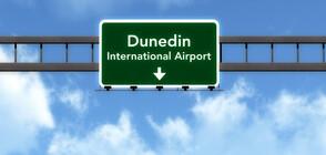 Разследват инсценираната заплаха за бомба, затворила летището в Дънидин