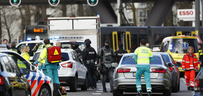 Стрелба на няколко места в холандски град, има жертви и ранени (ВИДЕО+СНИМКИ)