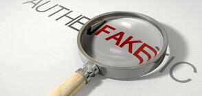 Стойността на фалшивите стоки в световен мащаб бележи сериозен ръст