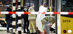 Няма данни за пострадали българи при стрелбата в Утрехт