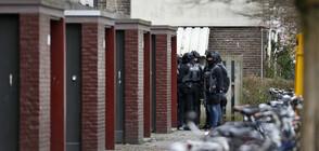 Трима убити и петима ранени при стрелба в Утрехт (ОБЗОР)