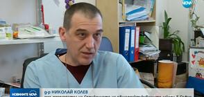 Личните лекари срещу данъчните: Ще има ли НАП достъп до досиетата на пациентите?