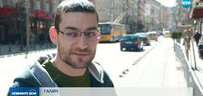 Столична община осъдена заради велоалея
