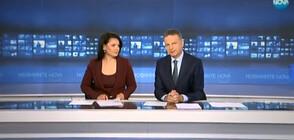 Новините на NOVA (18.03.2019 - централна емисия)
