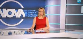 Спортни новини (18.03.2019 - централна емисия)