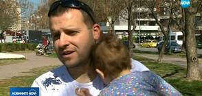 Пилотът от Брестник, който остана без жилище след пожар, се сдоби с трета рожба