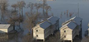 Трима загинали и хиляди евакуирани заради наводнения в САЩ