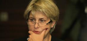 Весела Лечева: Очаквах Станишев сам да оттегли номинацията си за листата на БСП за евроизборите