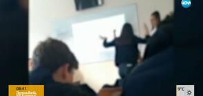 Ученички играят кючек в клас, а учителки им ръкопляскат (ВИДЕО)