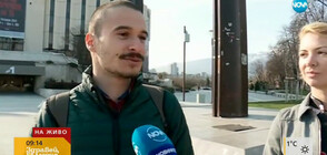 """""""КАРАЙ КОЛЕЛО, ПОДАРИ ДОБРО"""": Доброволци събират пари за изоставени деца"""
