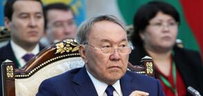 Столицата на Казахстан ще се казва Нурсултан