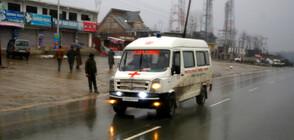 Най-малко двама загинали след срутване на блок в Индия