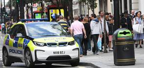 """""""Жълти жилетки"""" нахлуха в офиса на британския главен юридически съветник"""