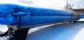 Мъж уби жена си при битов скандал в Ботевград