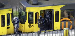 Атаката в Утрехт – терористичен акт