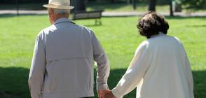 Преработват закона, за да няма орязани пенсии (ОБЗОР)