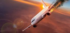 Самолет със 100 души на борда се запали при кацане (ВИДЕО)