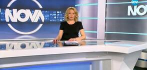 Спортни новини (19.03.2019 - късна)