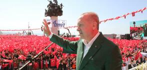Ердоган нападна правителствата на Нова Зеландия и Австралия