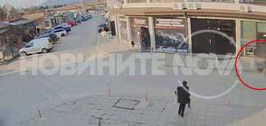 Ексклузивни кадри от мястото на убийството в Ботевград (ВИДЕО)