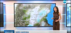 Прогноза за времето (20.03.2019 - обедна)