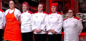 Кой ще се изправи срещу Чилева в битка за оставане в Hell's Kitchen България?